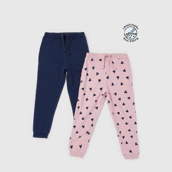 Set of 2 - Assorted Jog Pants with Elasticated Waistband