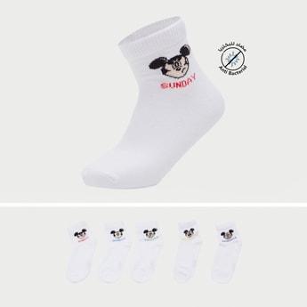 Set of 5 - Day Print Socks