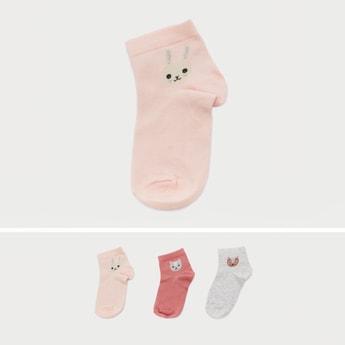 Set of 3 - Bunny Print Ankle Length Socks