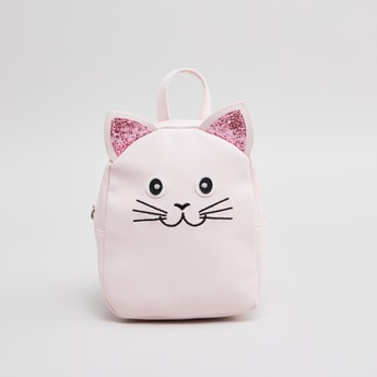Applique Detail Backpack with Zip Closure and Adjustable Straps