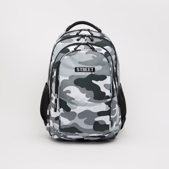 Camouflage Print Backpack with Adjustable Shoulder Straps - 19 Inches
