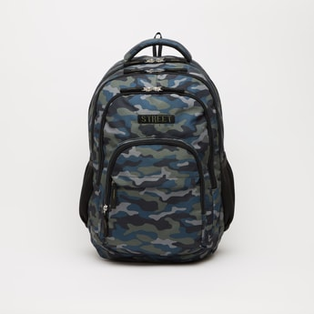 Camouflage Print Backpack with Adjustable Straps and Zip Closure - 19 Inches