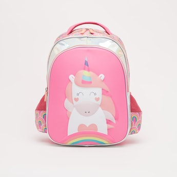 Printed Backpack with Adjustable Straps and Zip Closure -14 Inches