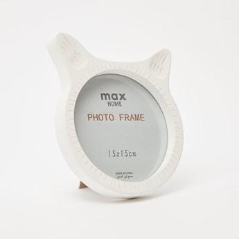 Applique Detail Circular Photo Frame - 15 cms