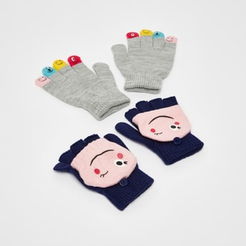 Set of 2 - Printed Gloves with Button Accent