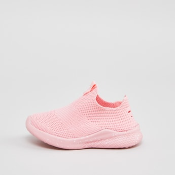 Textured Sneakers with Pull-Tab