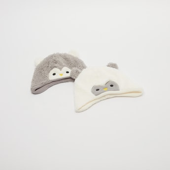 Set of 2 - Plush Textured Beanie Cap