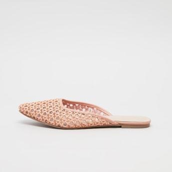 حذاء ميول بارز الملمس