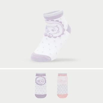 Set of 2 - Princess Print Ankle Length Socks with Cuffed Hem