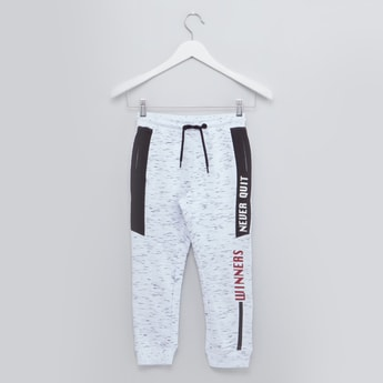 Full Length Printed Joggers with Pocket Detail and Drawstring Closure