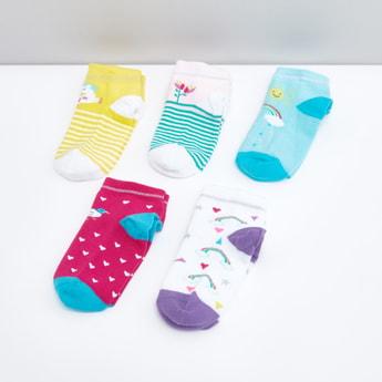Set of 5 - Assorted Printed Cotton Socks