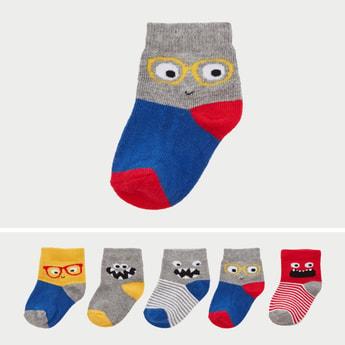 Set of 5 - Printed Ankle Length Socks with Cuffed Hem