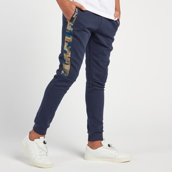 Textured Full Length Jogger with Drawstring Closure and Pockets