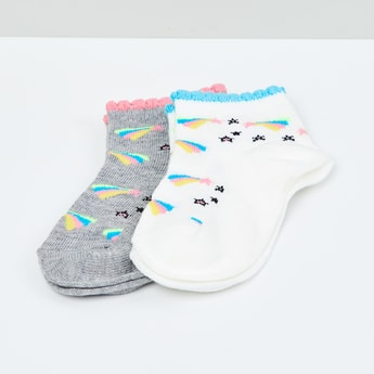 MAX Kids Patterned Knit Socks - Pack of 2 - 2-4 Y