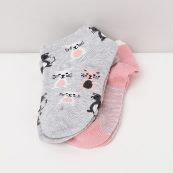 MAX Textured Socks - Pack of 2