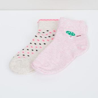 MAX Printed Socks - 2 Pcs.