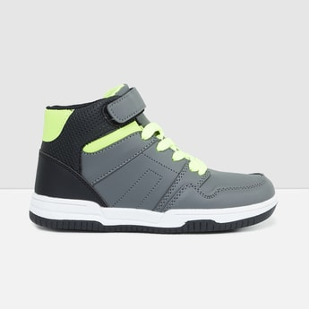 MAX Perforated High-Top Casual Shoes
