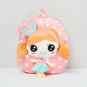 MAX Printed Backpack with Doll Applique