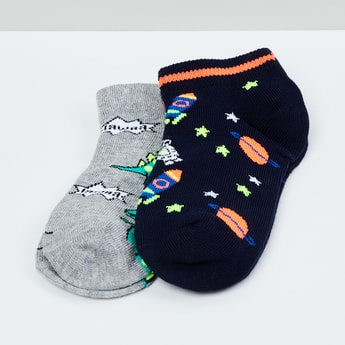 MAX Kids Jacquard Pattern Socks- Pack of 2 - 5-7 Y