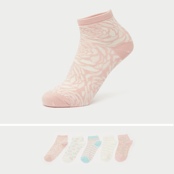 Pack of 5 - Assorted Elasticated Ankle Length Socks
