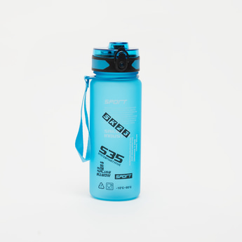 Printed Water Bottle with Sipper Lid