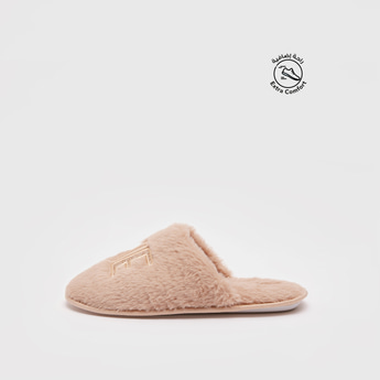 Text Embroidered Plush Bedroom Slippers