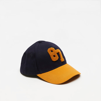 Solid Adjustable Baseball Cap with Textured Detail