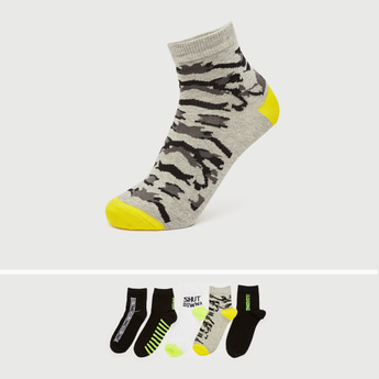 Pack of 5 - Printed Crew Length Socks with Cuffed Hem