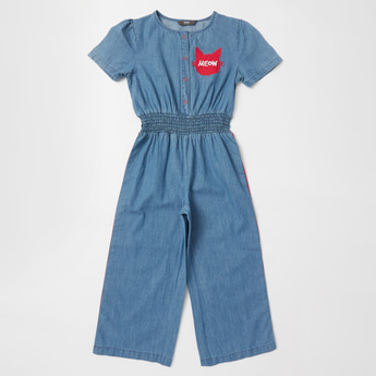 Solid Woven Jumpsuit with Stripe Tape Detail