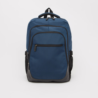 Textured Backpack with Adjustable Shoulder Straps - 17.70 Inches