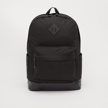 Solid Backpack with Adjustable Straps and Zip Closure - 18 Inches