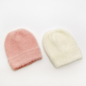 Set of 2 - Solid Beanie Cap with Ribbed Hem