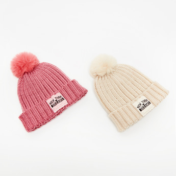 Set of 2 - Textured Beanie Cap with Pom Pom Accent