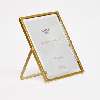 Rectangular Photo Frame - 18x13 cms