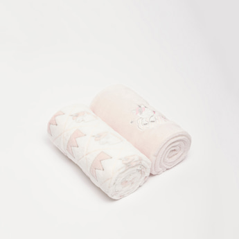 Set of 2 - Textured Blanket - 100x75 cms