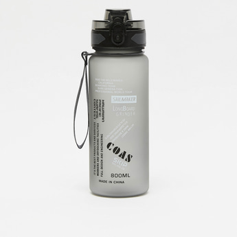 Text Print Water Bottle with Spout