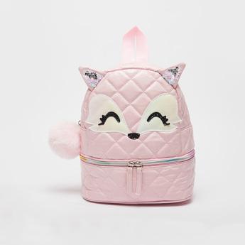Quilted Backpack with Applique Detail and Adjustable Shoulder Straps