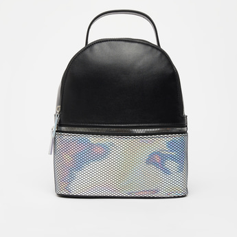 Textured Backpack with Adjustable Straps and Zip Closure