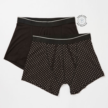 Pack of 2 - Assorted Trunks with Wide Elasticised Waistband