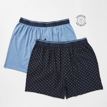 Set of 2 - Assorted Boxer Shorts