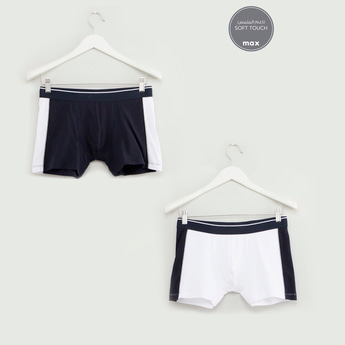 Set of 2 - Textured Trunks with Wide Elasticised Waistband