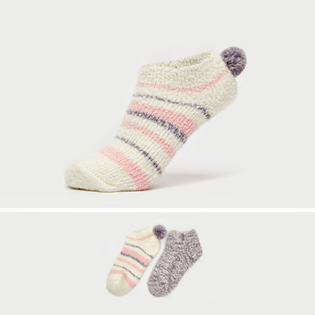 Pack of 2 - Textured Ankle-Length Socks with Cuffed Hem