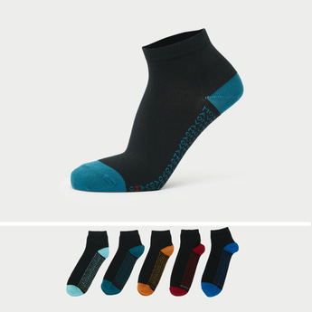 Pack of 5 - Patterned Ankle Length Socks with Ribbed Hem