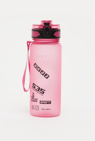 Printed Sports Water Bottle with Spout