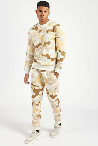 All-Over Camouflage Print Jog Pants with Pockets