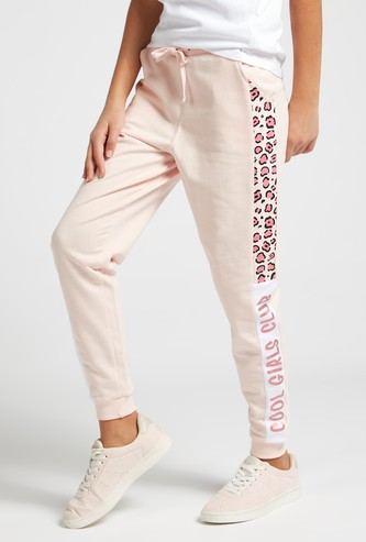 Full Length Leopard Print Jog Pants with Pocket Detail