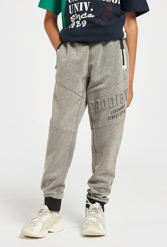 Embossed Detail Jog Pants with Pockets and Drawstring