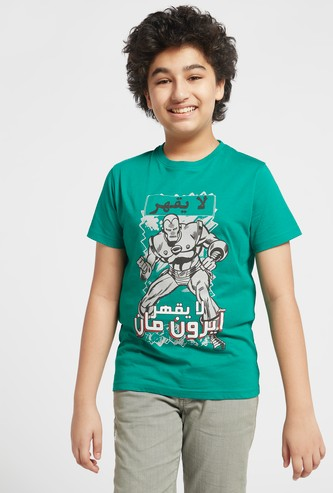 Iron Man Print T-shirt with Round Neck and Short Sleeves