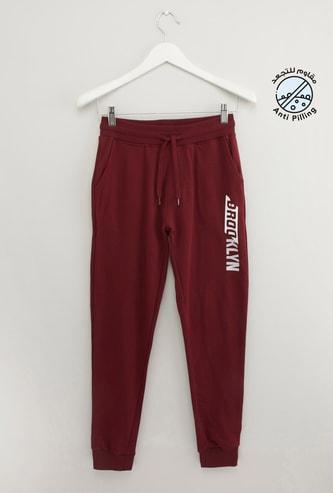 Full Length Printed Anti-Pilling Jog Pants with Pockets and Drawstring