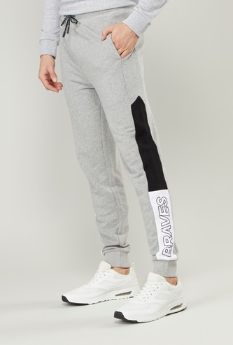 Panelled Slim Fit Jog Pants with Pockets